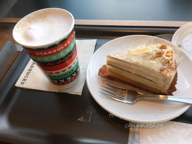 スターバックス ホワイトモカケーキ