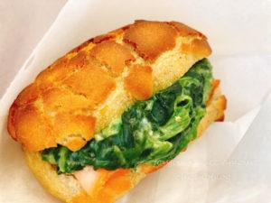 サーモンとほうれん草のパン